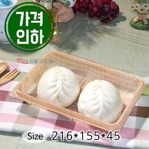 OPS도시락(우드/SSC-8P)-TW:300개